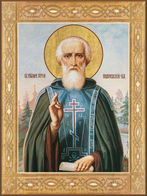 Икона Сергий Радонежский преподобный