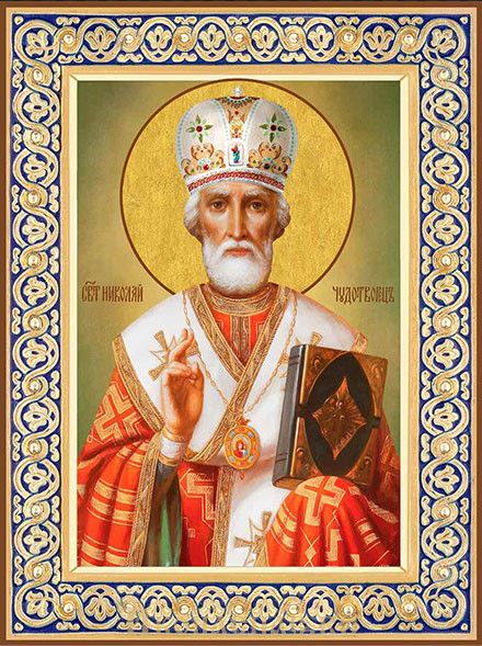 Икона Николай Чудотворец, архиепископ Мир Ликийских