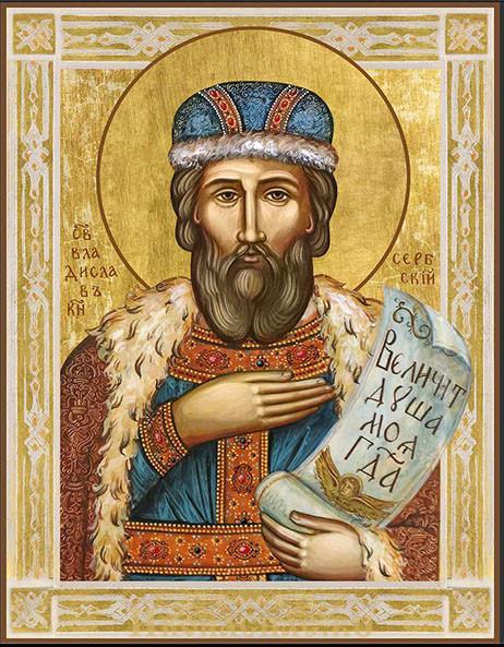 Икона Владислав Сербский, благоверный князь