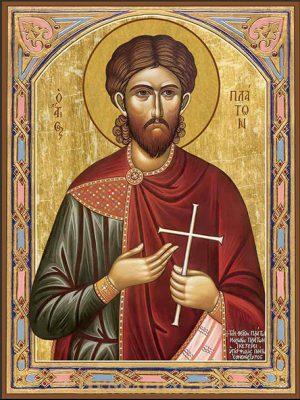 Икона Платон священномученик