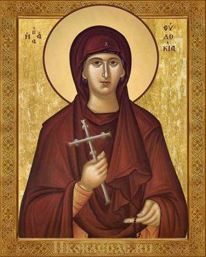 Евдокия Илиопольская преподобномученица