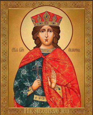 Екатерина Великомученица Александрийская