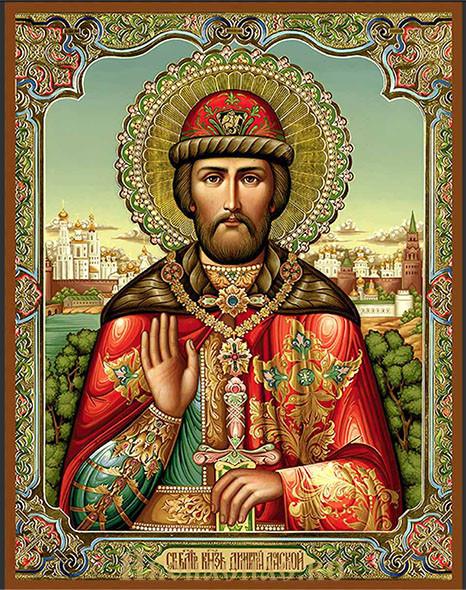 Икона Димитрий Донской благоверный князь