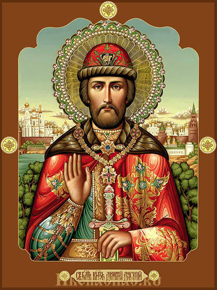 Димитрий Донской благоверный князь
