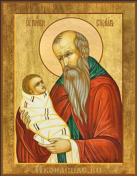 Стилиан Пафлагонский преподобный