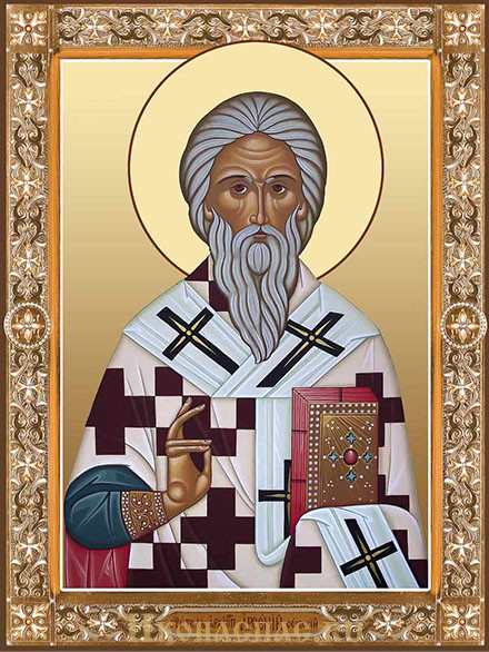 Арсений Сербский святитель