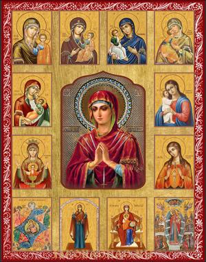 Икона Многочастная Пресвятой Богородицы (Собор Богородичных икон)