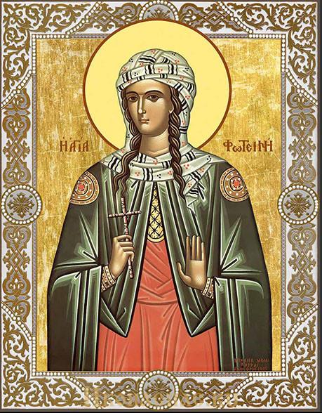 приобрести икону Фотина мученица