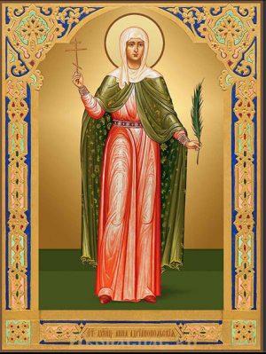 Приобрести икону Анна Адрианопольская