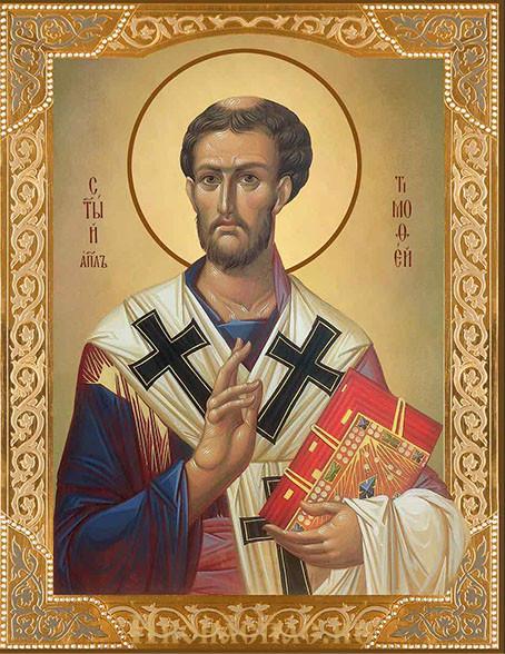 приобрести икону Тимофей Эфесский