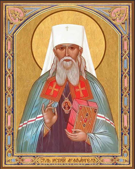 приобрести икону Агафангел Ярославский