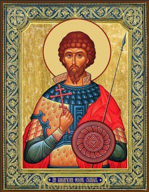 приобрести икону Феодор Стратилат