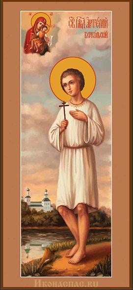 Купить мерную икону Артемий Веркольский