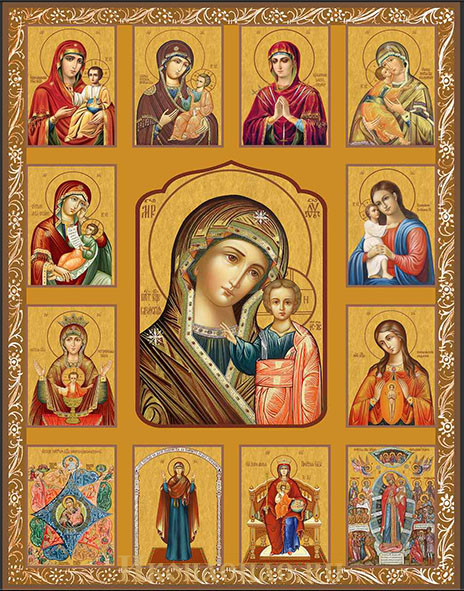 приобрести Многочастная икона Пресвятой Богородицы