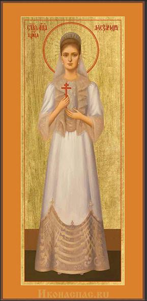 купить мерную икону Александра Романова