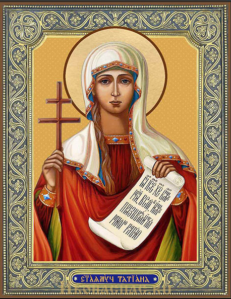Икона Татиана Римская