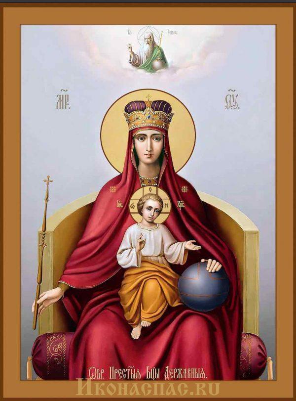 купить Державную икону Пресвятой Богородицы