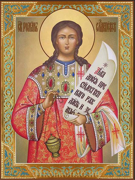 Икона Роман Сладкопевец