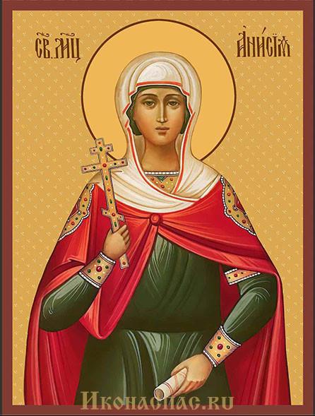 Купить икону святая Анисия