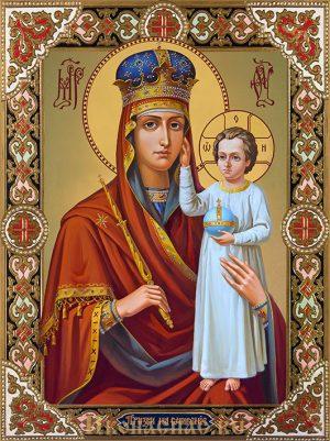 купить Призри на смирение икону Божией Матери