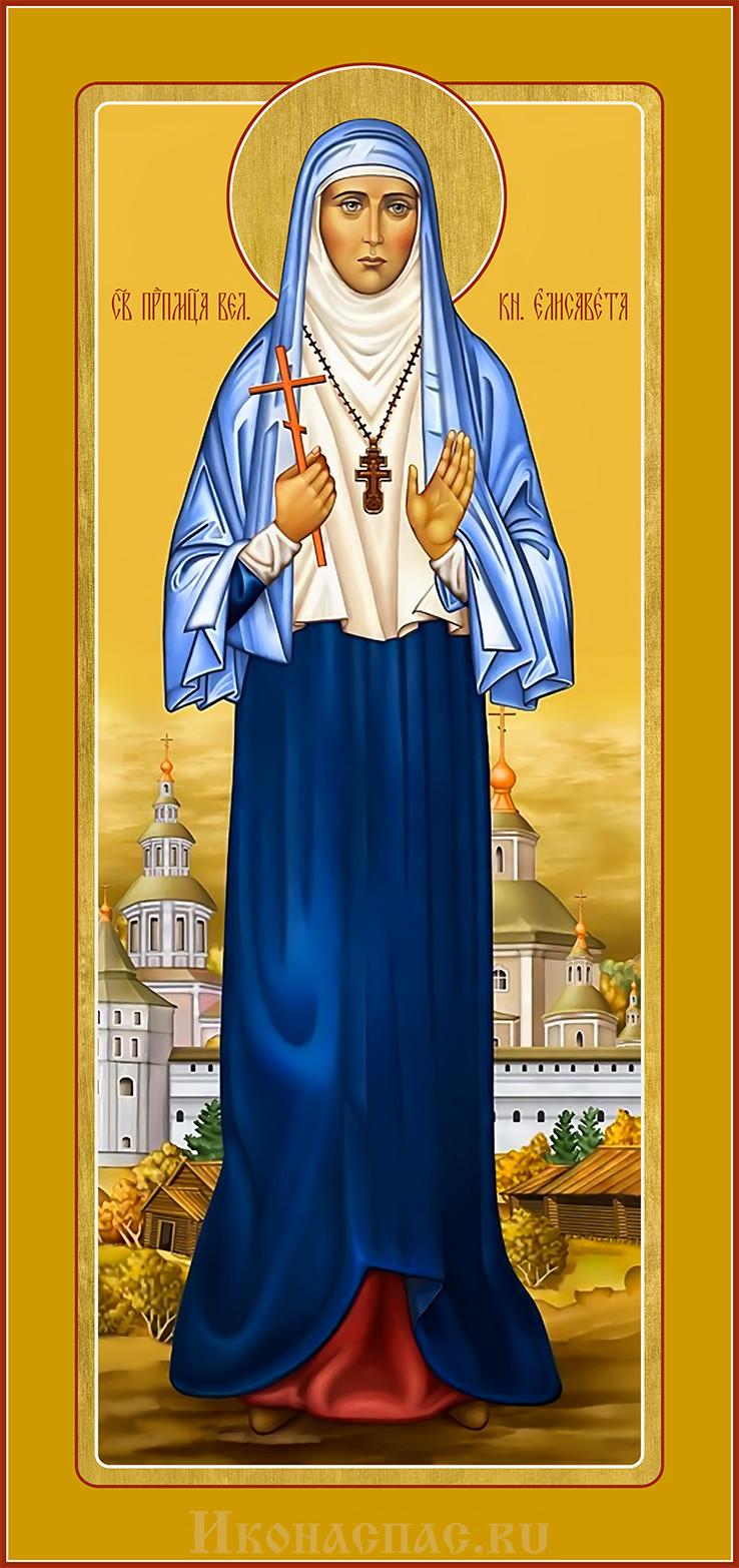 купить мерную икону Елизавета (Елисавета) благоверная княгиня
