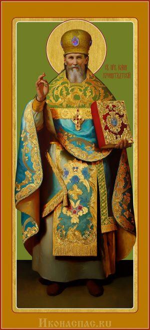 купить мерную икону Иоанн Кронштадтский