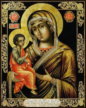 купить икону Божией Матери Гребневская