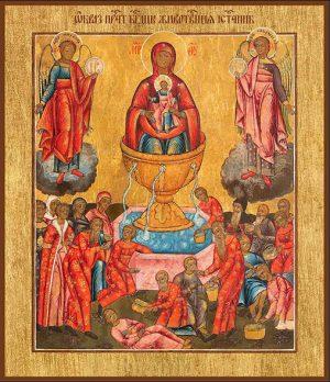 Пресвятой Богородицы Живоносный источник