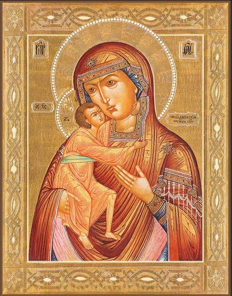 Божией Матери Феодоровская