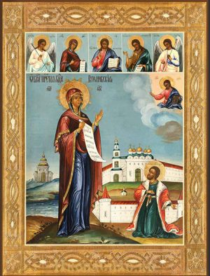 Явление Богоматери святому Андрею Боголюбскому
