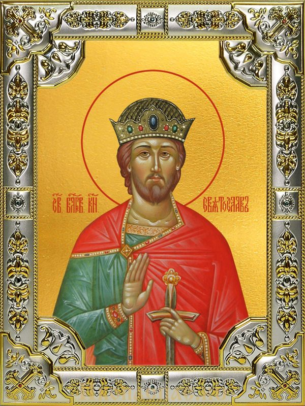 купить икону Святослава Владимирского