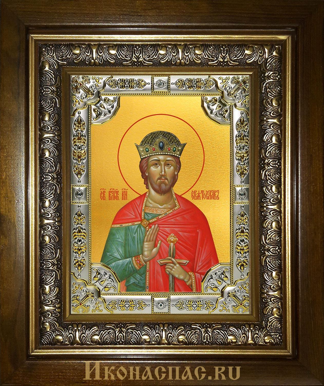 купить икону Святослава Владимирского в киоте
