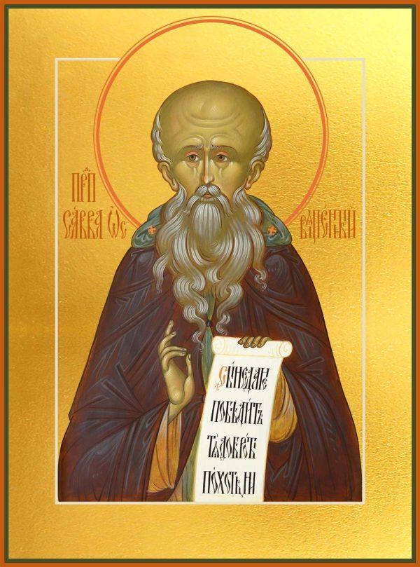 купить икону святого Саввы Освященного