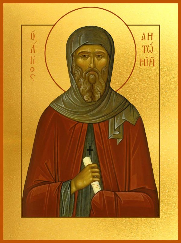 купить икону святого Антония Великого