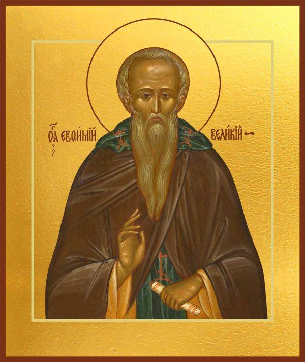 купить икону святого Евфимия Великого