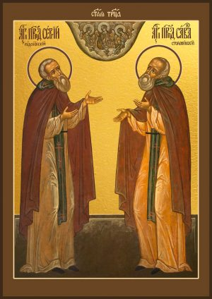 купить икону святого Сергия Радонежского и Саввы Сторожевского