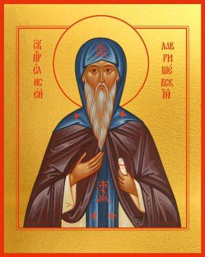 купить икону святого Елисея Лавришевского