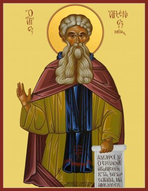 купить икону святого Арсения Великого