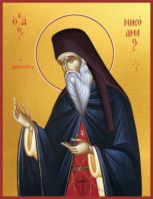 купить икону святого Никодима Святогорца