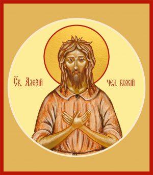 купить икону святого Алексея Человека Божия
