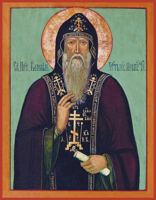 купить икону святого Варлаама Хутынского