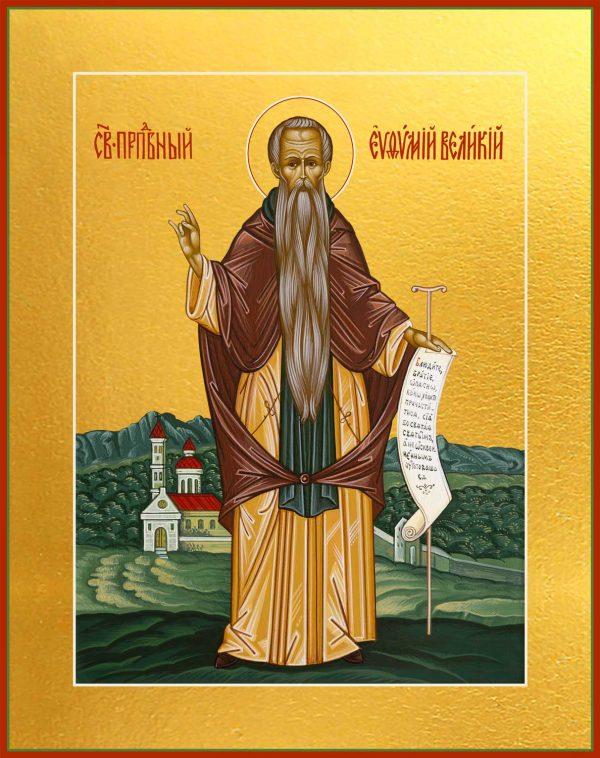 Купить икону Евфимия Великого