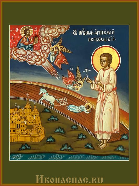 купить икону Артемия Веркольского