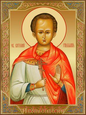 купить икону святого Виталия Римлянина
