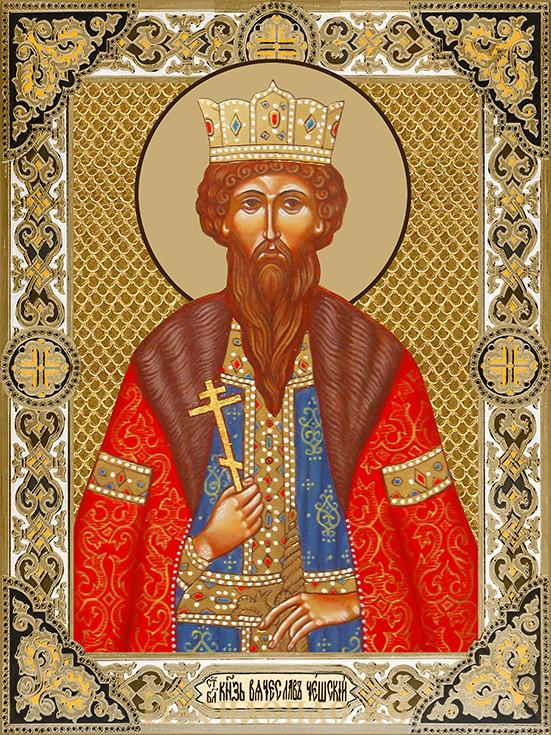 купить икону святого Вячеслава Чешского