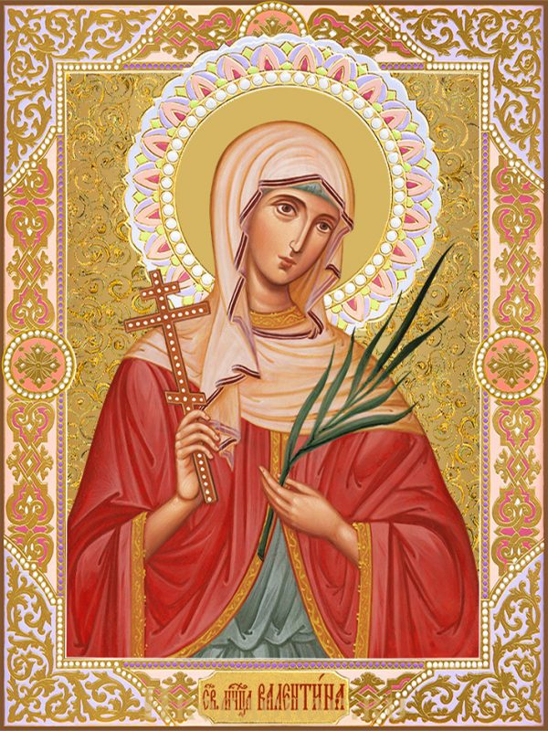 купить икону святой Валентины Кесарийской