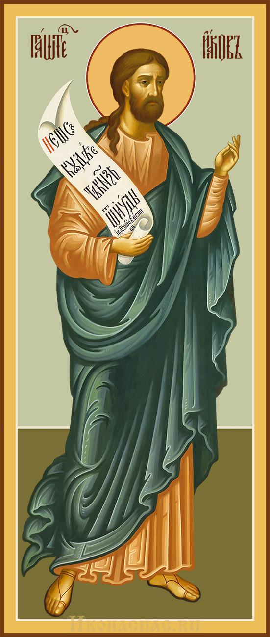 купить мерную икону Иаков апостол