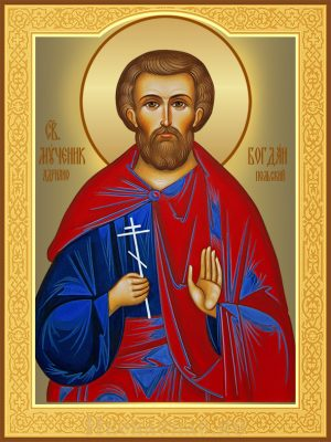 купить икону святого Богдана (Феодота)