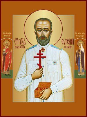 купить икону святого Евгения Боткина