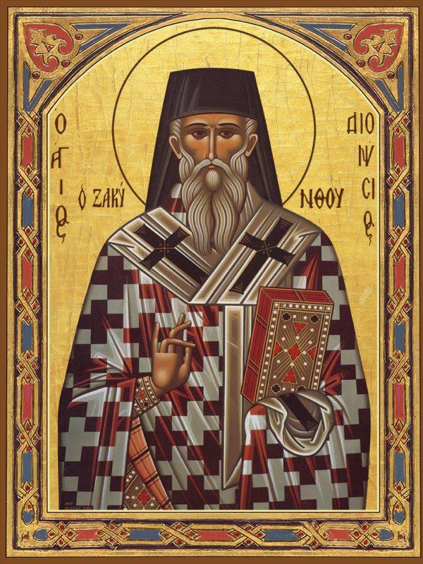 купить икону святого Дионисия Ареопагита